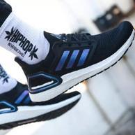 手慢无: adidas 阿迪达斯 ULTRABOOST 20 男/女款跑步运动鞋