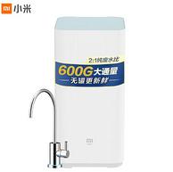 1日0点、历史新低、600G大水量:MI 小米 600G 厨下式反渗透RO净水器