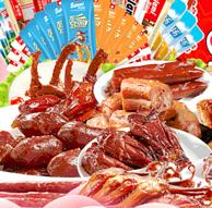 小编买过,好吃!萨啦咪 烤制肉类零食 满299减200 重点推荐琵琶腿和小鸡翅