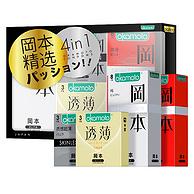 日本原产进口 冈本 Skin肤感系列 超薄安全套 19只 57.9元1日0点抢 限前30分钟第二件0元 建议拍4件