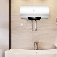2100W速热,1级能效:美的 60升 智能遥控抑菌电热水器 F60 -15WB5(Y)