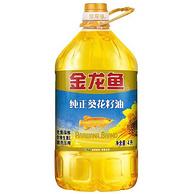 金龙鱼 纯正葵花籽油 4Lx4件