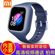 4G双向高清通话+实时定位:MI 小米 米兔儿童电话手表3C 4G 智能手表