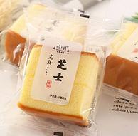 伯士爵 芝士蛋糕 500g/箱