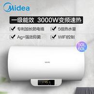 历史低价: WAHIN 华凌 YT2系列 F6030-YT2(HE) 电热水器 50L