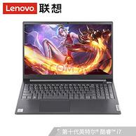 2020款、十代i7、15.6寸:聯想 揚天V340 筆記本電腦