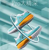 匹克专业跑鞋 态极2.0pro 男女夏季透气跑步鞋
