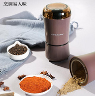 4.9分,荣事达 家用小型超细研磨机 磨粉机