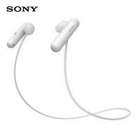 8小时续航+NFC+防汗水:Sony 索尼 WI-SP500 无线蓝牙运动耳机