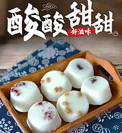 宁波非物质文化遗产,九顷史家 酒酿开花米馒头 300gx3件 19.8元包邮