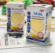 Aji 牛乳大饼干 海苔味 175gx2件 9.8元