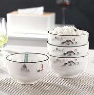 移动端,應州東進 江山如画 16头釉中彩中式碗 4.5英寸 6个 双重优惠后24.8元包邮