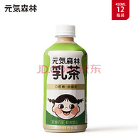 無糖低脂 元氣森林  茉香奶綠乳茶飲料 450mlx12瓶