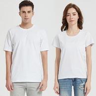 虾选质造 全棉情侣T恤 2件