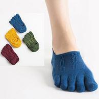 買手白菜團,拒絕臭腳,多色:5雙 男女 純棉網面五指運動船襪