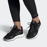 今晚0点!商场同款,全掌boost:阿迪达斯 SENSEBOOST GO M 男子跑步运动鞋