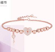 薇娅推荐 附证书:周大生 少女の心饰 银手链  S925