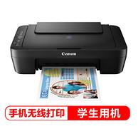 可連手機:Canon 佳能 E478 彩色噴墨一體機