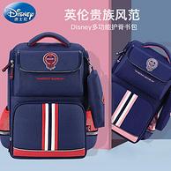 护脊缓压:Disney 迪士尼儿童肩负双肩包