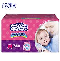 9日0-2点: Anerle 安儿乐 干爽超薄婴儿纸尿裤 M78片