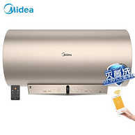 京东代下单、专利断电洗+电子镁棒+8年质保+一级能效:Midea 美的 F6030-FA3(HEY) 电热水器 60升