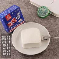光明 白雪冰砖 香草味冰淇淋 115gx24盒+海盐芝士雪糕 45gx8支