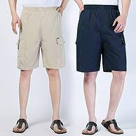 白菜价!易创枫 夏季中老年爸爸装短裤 2条装