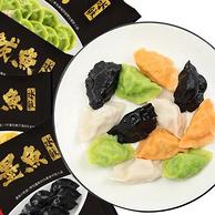 舌尖3推荐,青岛美食名片:230gx4袋 船歌鱼 手工四色海鲜水饺