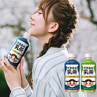 0蔗糖、低脂:元気森林 阿萨姆奶茶 450mlx6瓶