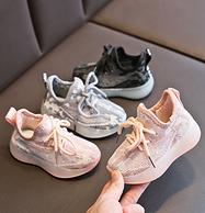 飛織一腳蹬:兒童休閑鞋