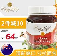 临期白菜价!新西兰 Happy Valley 海万利 三叶草蜂蜜 1000g