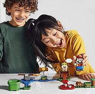 低价订购预售:LEGO 乐高 任天堂合作款 71360 超级马里奥 入门套组