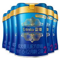 10點:荷蘭原裝進口、20倍乳鐵蛋白,美贊臣 藍臻嬰兒配方奶粉 2段(6-12月齡) 900克x6整箱裝