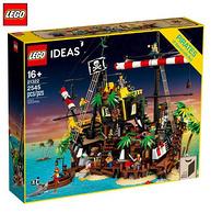 LEGO 乐高 Ideas 21322 梭鱼湾海盗沉船
