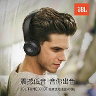 16小时续航+快充+可折叠:JBL 杰宝 T500BT 头戴式蓝牙耳机