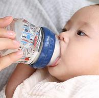 16日0点:Pigeon 贝亲 臻宝系列 宽口径玻璃奶瓶 160ml