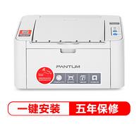 支持wifi或手機打印:奔圖 黑白激光打印機 P2206NW
