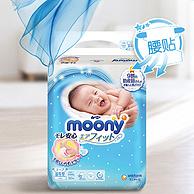 moony 尤妮佳 新生儿纸尿裤 NB90片x3件