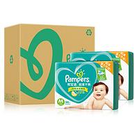 192片x2件,Pampers 帮宝适 超薄干爽系列 婴儿纸尿裤 M号