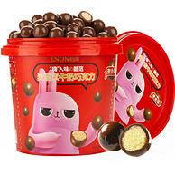 Enon 怡浓 麦丽素夹心巧克力 520gx3件