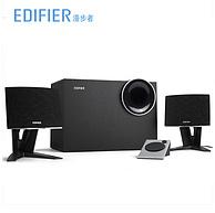 618预告: EDIFIER 漫步者 R201T 北美版 蓝牙版 2.1有源多媒体音箱