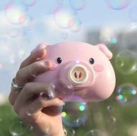 贝恩比 小猪玩具泡泡相机 粉色+背带+电池+1大瓶水+5浓缩液