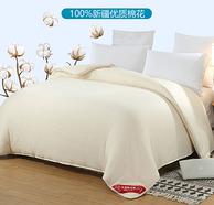 買手甄選團 新疆長絨棉 專業檢測:純棉花被子