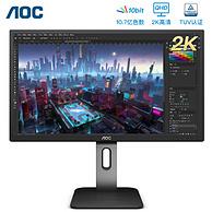 18日0点、新低!27英寸2K高清 AOC AOCQ27P1U 电脑显示器