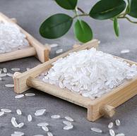 十月稻田 五常稻花香大米 5kgx2件