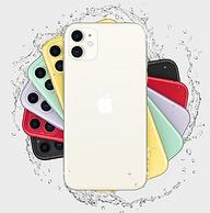蘇寧入場亂斗,蘋果神價入手!Apple iPhone 11 64G 移動聯通電信4G全網通手機