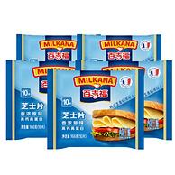 百吉福 芝士片 即食奶酪片 10片x5包