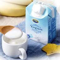 李佳琪推薦,奧地利進口:200gx9盒x3件 阿貝多 常溫原味酸牛奶