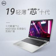 戴爾 靈越系列 15.6寸 筆記本電腦 (酷睿i5-1035G1、16G、512G、MX230)