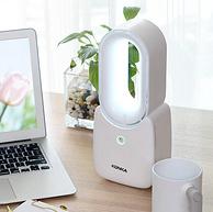 新低!4擋觸控,低噪柔風:康佳 家用USB無葉風扇 KF-UW1(CD)